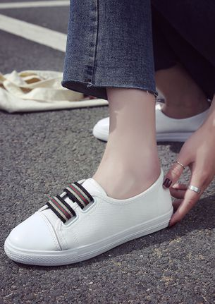 IN THE GAME WHITE TRAINERS