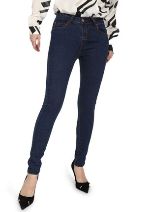 BEFORE YOU GO BLUE SKINNY JEANS