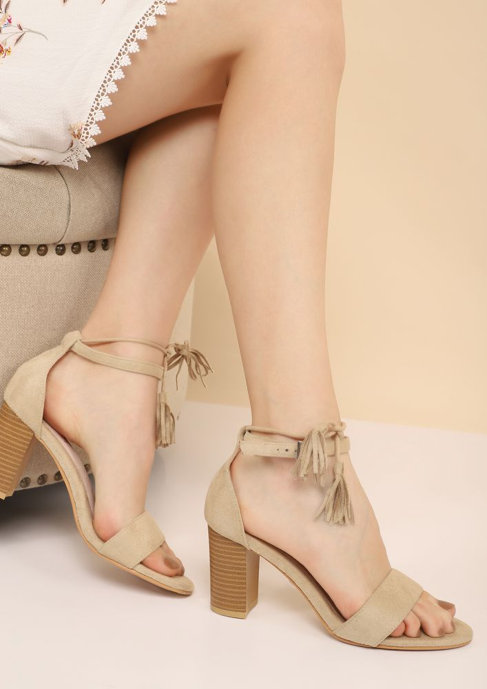 SUNSHINE ON MY MIND BEIGE HEELED SANDALS
